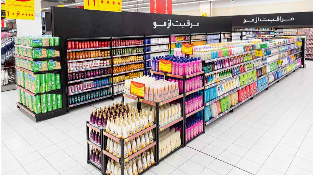 furniture-and-decoration-store-cosmetics